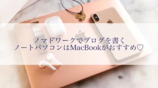 macbook-text