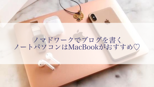 macbook-text